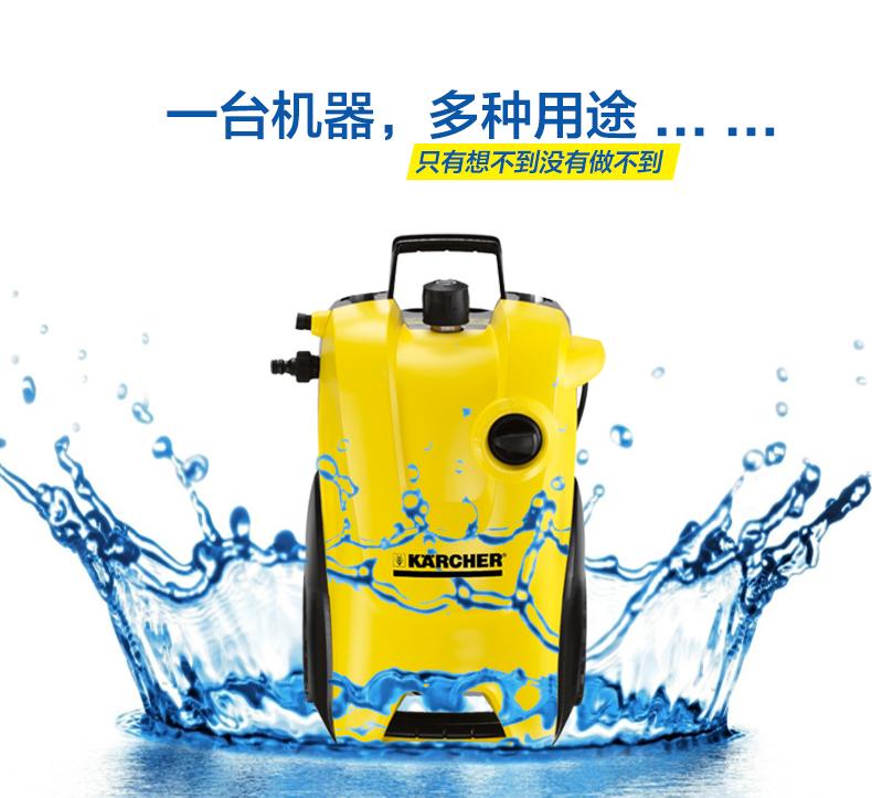 家用洗车水高压